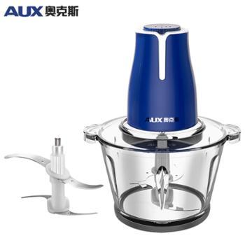 奥克斯/AUX家用厨房电动双档绞肉机料理机HX-J3038
