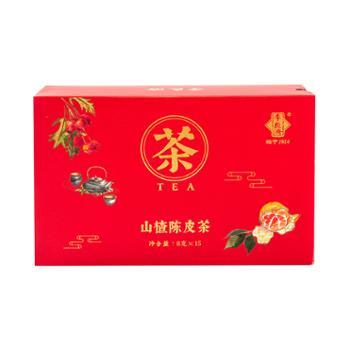 李良济山楂陈皮茶8g*15袋/盒