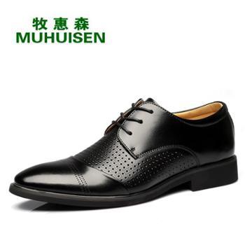牧惠森男士商务镂空尖头皮鞋