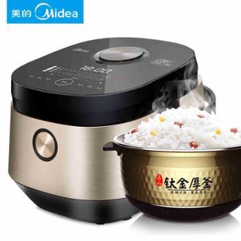 Midea/美的 高端智能IH电饭煲锅4L家用电饭煲3-5人 MB-FZ4086