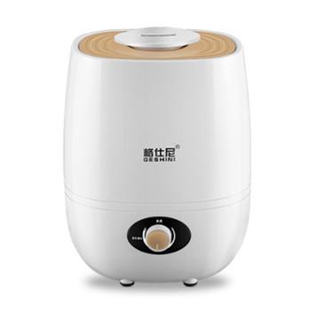 格仕尼 新款空气熏香加湿器家用静音增湿器小型迷你喷雾器