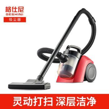 格仕尼 新款真空吸尘器电器小家电卧式除螨仪大功率吸尘器家用
