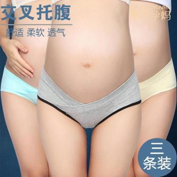 摩登孕妇 怀孕内裤低腰托腹产妇孕期大码怀孕期短裤内衣 (3条装)