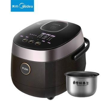 Midea/美的 高端智能IH电饭煲锅2L升迷你家用1-3人MB-FZ2001