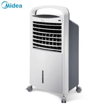 美的 空调扇家用冷风机制冷风扇遥控单冷居家加湿水冷 AC120-15A