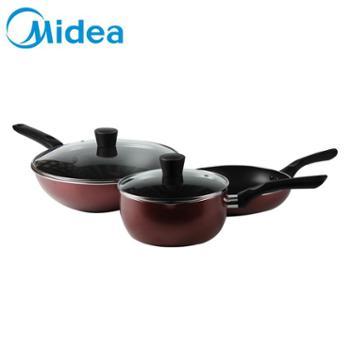 美的锅具套装三件套组合家用厨房不粘锅炒锅煎锅汤锅套装SL0302C