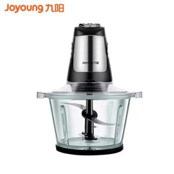 Joyoung/九阳绞肉机料理机多功能搅拌机两档碎肉机JYS-A960