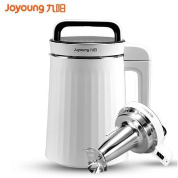 Joyoung/九阳 九阳豆浆机全自动多功能免滤 DJ13R-G1