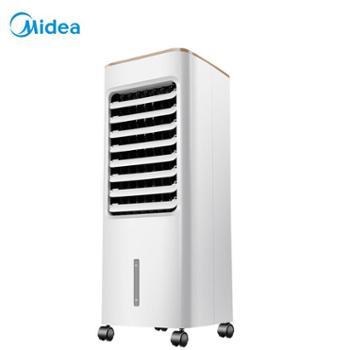美的空调扇小型制冷器小空调家用冷风机单冷气宿舍冷风扇AAB10A