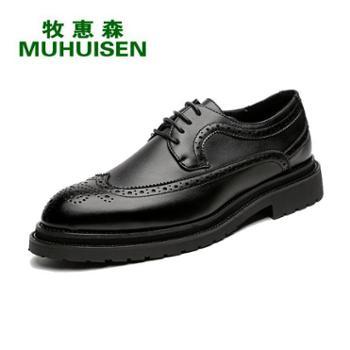 牧惠森布洛克男鞋韩版英伦潮鞋休闲商务正装皮鞋男士尖头婚礼鞋子