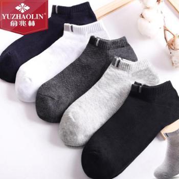 俞兆林新款男士船袜隐形袜100%棉简约款透气耐磨商务船袜