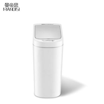 曼帝思智能自动感应式垃圾桶家用浴室厕所卫生间方形窄款带盖防水垃圾筒