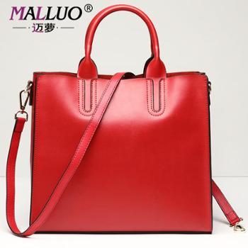 MALLUO/迈萝新款纳帕牛皮女士真皮女包大包大容量简约单肩包斜挎手提包包