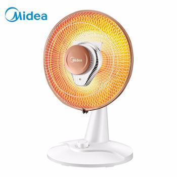 Midea/美的小太阳取暖器家用节能电暖器速热烤火炉台式烤火器NPS7-15A5