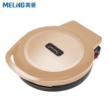 美菱上下悬浮煎烤盘DIY牛排煎饺披萨 电饼铛CYJ292909