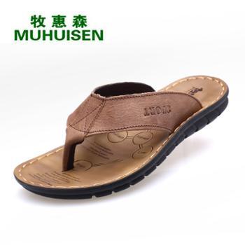 牧惠森沙滩鞋休闲男士夹趾拖鞋