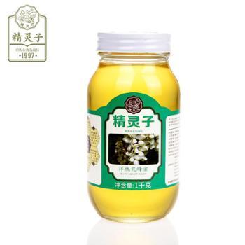 精灵子 洋槐花蜂蜜 2斤装