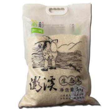 澎溪 新稻一级大米 5kg/袋