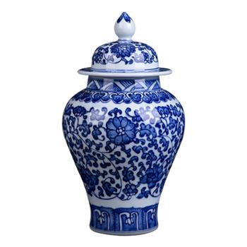 金和汇景·皇家窑火·仿清乾隆青花缠枝莲将军罐