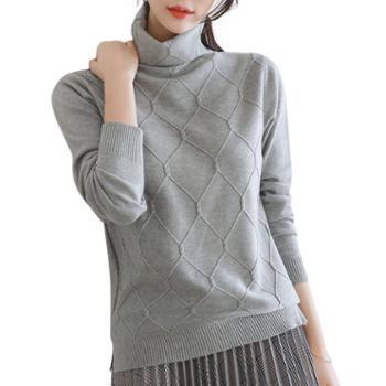 馨霓雅冬女款高领菱纹打底毛衣针织衫GL7516