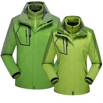 雷宾迪户外运动情侣防风防水三合一冲锋衣男女式加厚抓绒滑雪登山服1203