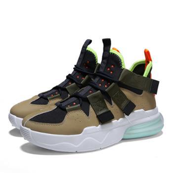 LEIBINDI/雷宾迪新款运动鞋气垫减震跑步鞋透气篮球鞋L-7221