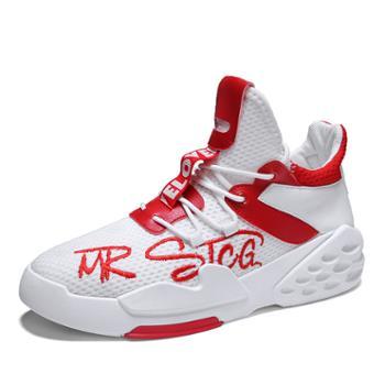 LEIBINDI/雷宾迪新款运动鞋透气飞织篮球鞋跑步鞋L-1908