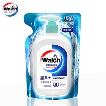 威露士洗手液补充装525ML