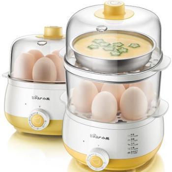小熊/Bear煮蛋器ZDQ-A14R1双层定时蒸蛋器
