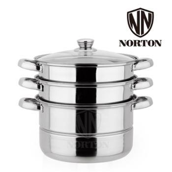 NORTON/诺顿欧克斯家用不锈钢三层蒸锅26cm