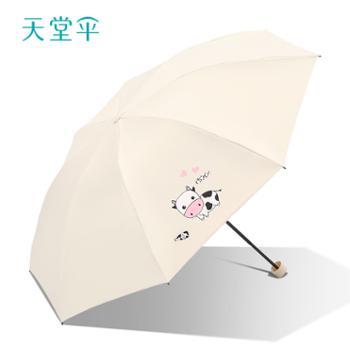 天堂伞太阳伞33751E哞哞小牛晴雨伞