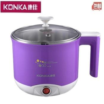 康佳 多用锅KGZZ-1405紫玫瑰电热锅烧水煮面器1.5L学生电热杯