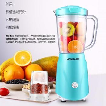 康佳鲜果乐 料理机 DZ200 榨汁机家用电动榨水果汁研磨绞肉多功能打碎机