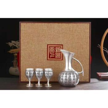 福恒金 银酒具 百福银酒壶 温酒壶酒杯整套银酒具 白酒器银烫酒具工艺银质礼品