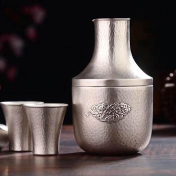 福恒金 手工银祥云锤纹酒具重约258g/套 足银酒壶 酒杯 银杯 高端银礼