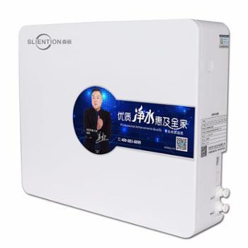 森丽SLS4净水器保留矿物质五级超滤直饮机