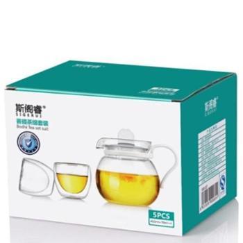 斯阁睿 高硼硅耐热玻璃茶具 菩提茶组合套装