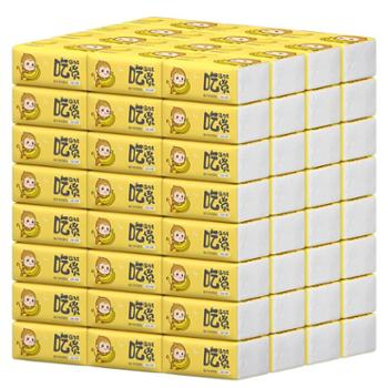 植护原木婴儿抽纸4层抽取面巾纸卫生纸宝宝纸抽30包整箱
