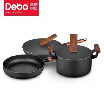 德铂克里斯蒂煎锅汤锅炒锅套装黑色