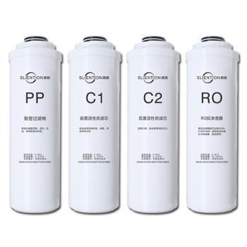 森丽S1净水器75加仑纯水机PP棉前置活性炭后置活性炭RO膜滤芯