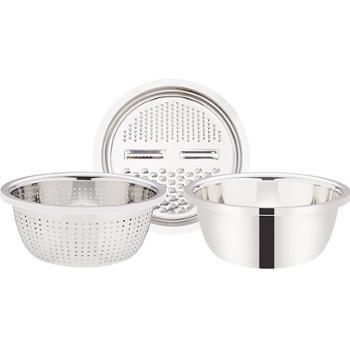 德鲁曼 沥水篮洗菜水果淘米盆刨刀切丝盆三件套 多功能厨房筛水盆 26cm