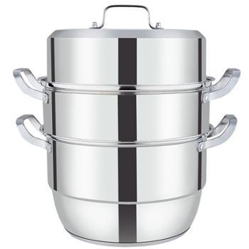德鲁曼 蒸锅 汤锅 火锅 蒸汽锅 加厚不锈钢蒸煮两用锅 DZ-28