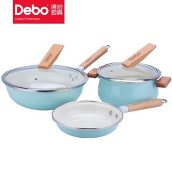 德铂伊斯科炒锅煎锅汤锅厨具三件套