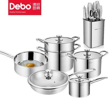 德铂 瓦尔登堡厨具大套装 套装锅 刀具套装 精钢材质