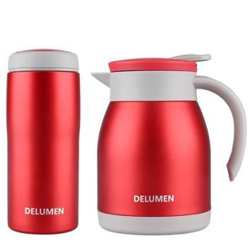 德鲁曼 卡恩杯壶套装 保温壶保温杯两件套 HB-6320 玛瑙红