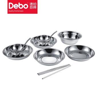 德铂 里萨厨房用具 不锈钢餐具 DEP-132