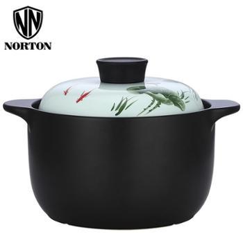 诺顿荷塘月色养生陶瓷汤煲3L陶瓷汤锅易清洗耐高温煤气炉锅具