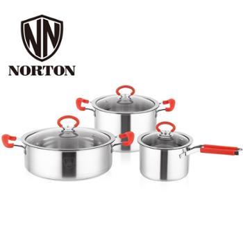 诺顿 艾利尔-炫彩套装锅 4HALE003 煎锅+汤锅+奶锅三件套
