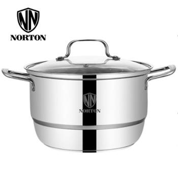 诺顿宝盾复底汤蒸锅家用煲汤锅加厚不锈钢多层蒸锅带蒸格电磁炉锅 26cm