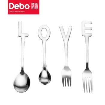 Debo德铂桑普多不锈钢筷子汤匙叉子四件套